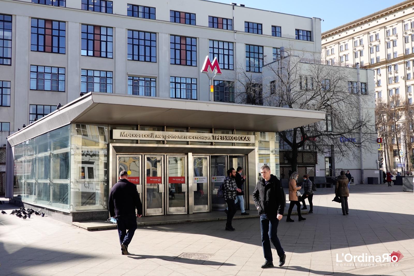 La stazione della metropolitana Tretyakovskaya