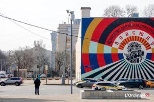 Graffiti nel quartiere: L'arte deve diffondersi ovunque